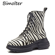 Bimolter Round Toe Fashion Horsehair Shoes Zebra Rubber Lace-up Elegant Black Boots Women Mixed Colors Wedge Ankle NC098
