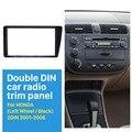 Большой Двойной 2 Din Автомобильный Радио Фризовая для 2001 2002 2003 2004 2005 Honda Civic LHD Dash Mount DVD Рамка Авто Стерео адаптер