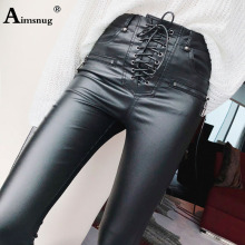 Women Fashion High Waist PU Leather Trousers Lace-up Skinny Pencil Pants Girls Zipper Cuff Faux Spring Winter