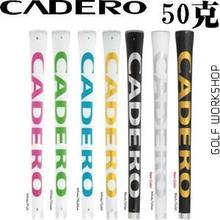 10 шт./компл. CADERO с украшением в виде кристаллов Стандартный рукоятки для клюшек 10 Цвета доступны с мягкой Материал