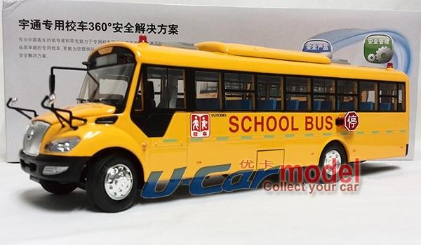1pcs/lot 1:42 Yutong ZK6109DX School bus car model (yellow)