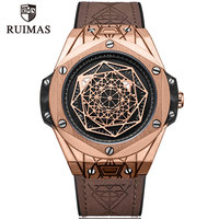 RUIMAS Men's Leather Quartz Watches Top Brand Luxury Army Military Sports Wristwatch for Man Relogios Masculino Clock 533G