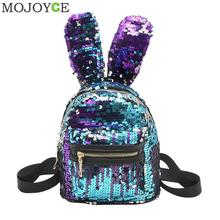 Mini Shining Sequins Backpack Cute Rabbit Ear School Bags for Baby Girls Shoulder Bag Women Baby Girls Backpack Travel Rucksacks