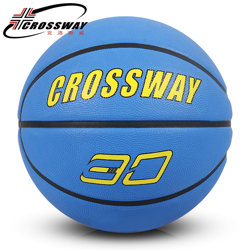 Official Size 7  Rubber Pelota  Non-slip Basketball Wear-resistant Basketball Ball  Indoor And Outdoor Balls Game Training