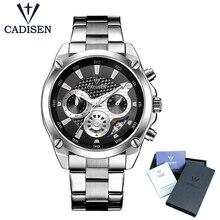 Лучший бренд класса люкс cadisen мужские часы Полный стали спортивные часы Мода кварцевые наручные часы Военные Relogio masculino Водонепроницаемый