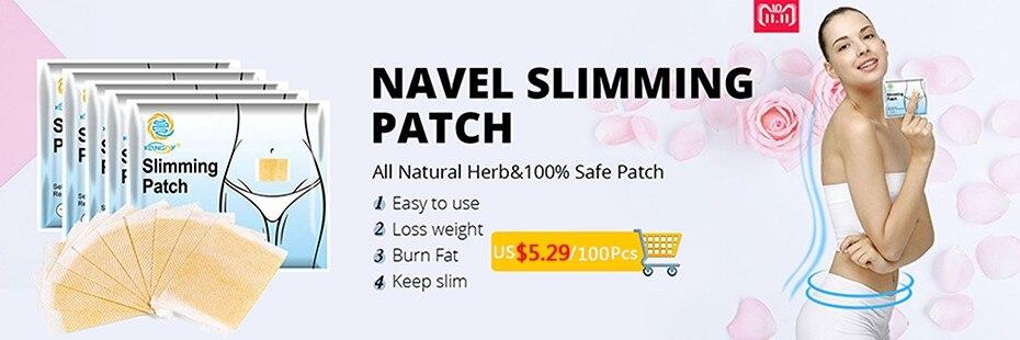 slim patch930