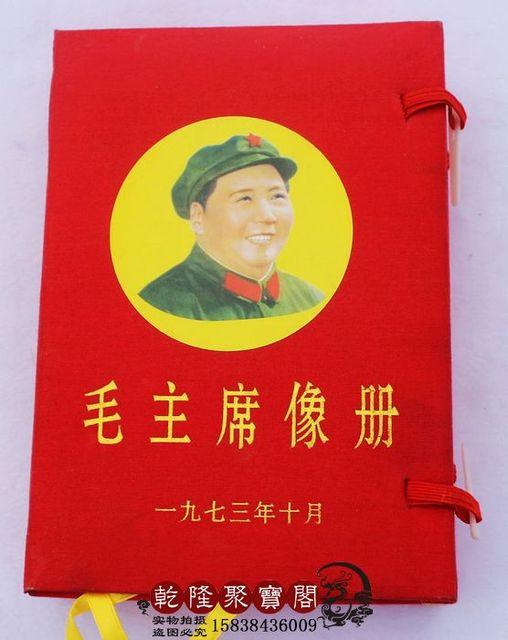 grand homme mao zedong de portrait du pr sident mao en chinois moderne livres famille d coration. Black Bedroom Furniture Sets. Home Design Ideas