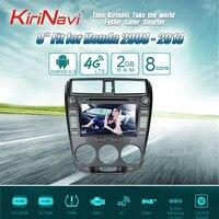 Киринави Восьмиядерный 4G ПУСТЬ android 7 радио для honda city автомобильный android dvd плеер 2008 2013 gps Поддержка 4 K 4G