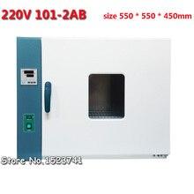 220 V 2000 W 4,8 Cu Ft принудительная воздушная сушильная печь с конвекцией 101-2AB внутренняя камера Размер 17.721.621.6inch 550*550*450 мм