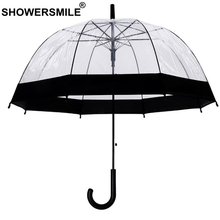 SHOWERSMILE Transparent Umbrella Mushroom Ladies Parapluie Wedding Apollo Rain Dome Long Handle Brolly