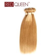 Piano Color Brazilian Straight Hair Single 1 Bundle #27 Blonde Virgin Hair, #33 P1b/30,P4/27 8a Grade Human Hair Weaving