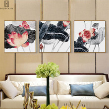 Wall Art Abstract Canvas Printing Modern Posters Gorgeous Lotus Leaf Lotus Root In Lake Decorative Paintings For Home Decoration wall art abstract canvas printing modern posters gorgeous lotus leaf lotus root in lake decorative paintings for home decoration