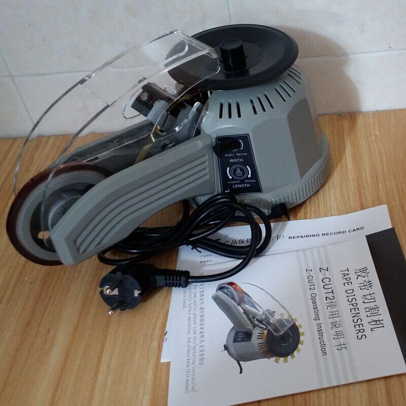 Distributeur automatique de bande de platine tournante de ZCUT-2, machine de bande de disque, découpeuse de bande