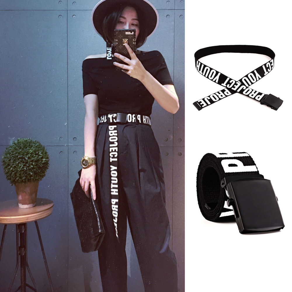 1Pcs Women Men Cloth   Belt   100cm 120cm 140cm Length with Metal Square Button Cloth   Belt   for Jeans No Holes