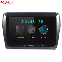 KiriNavi 10.2″ Octa Core Android 7.1 Car Audio For Suzuki Swift DVD GPS Navigation Stereo Radio Multimedia System WIFI RDS BT 4G