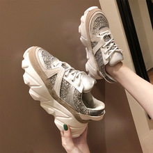 DORATASIA 2019 New INS Hot Thick Platform Sneakers Women Spring Glitters Dad Shoes Fashion Casual High Woman