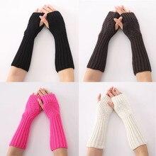 Женские перчатки высокого качества Стильные теплые зимние перчатки ручной работы женские вязаные искусственные шерстяные варежки без пальцев Hx08
