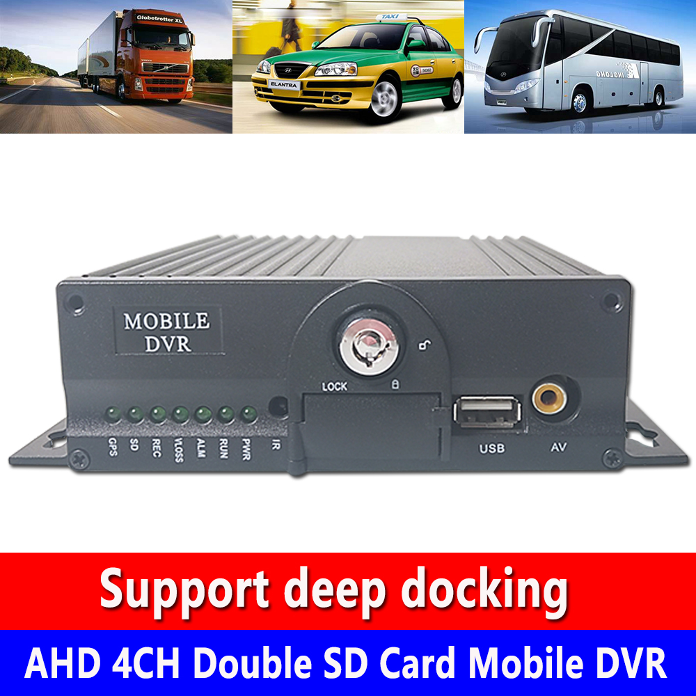 Set video delay time AHD 4CH Double SD Card Mobile DVR to upgrade Motion Detection fire truck/ship/trailer
