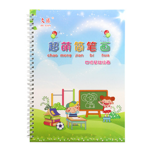 Image 5 - New Hot Sale Super cute stick figure book Childrens drawing coloring book for kids Beginner groove practice copybook libros