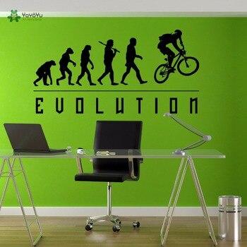 YOYOYU ملصقات الحائط الفينيل ديكور فني للمنزل ملصقات جدار تطور BMX السائق دراجة دراجة قابلة للإزالة الإستنسل للجدران YO232