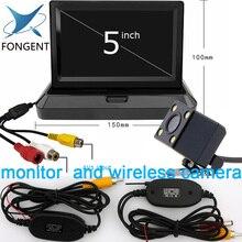 Fongent 5 «Складная TFT ЖК-дисплей монитор автомобиля 5 дюймов автомобиля обратный заднего Парковка мониторы для заднего вида Камера DVD видео плеер