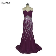 Fantastic Newly Designed Sweetheart Mermaid Purple Prom Dresses Court Train Chiffon Beaded Dress for Graduation