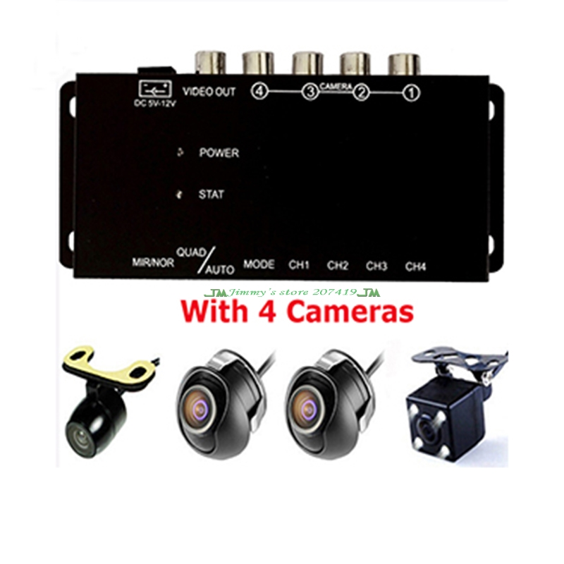 4 Cameras Split switch control box IR Remote Car Multiple Cameras Video Image for Front Rear