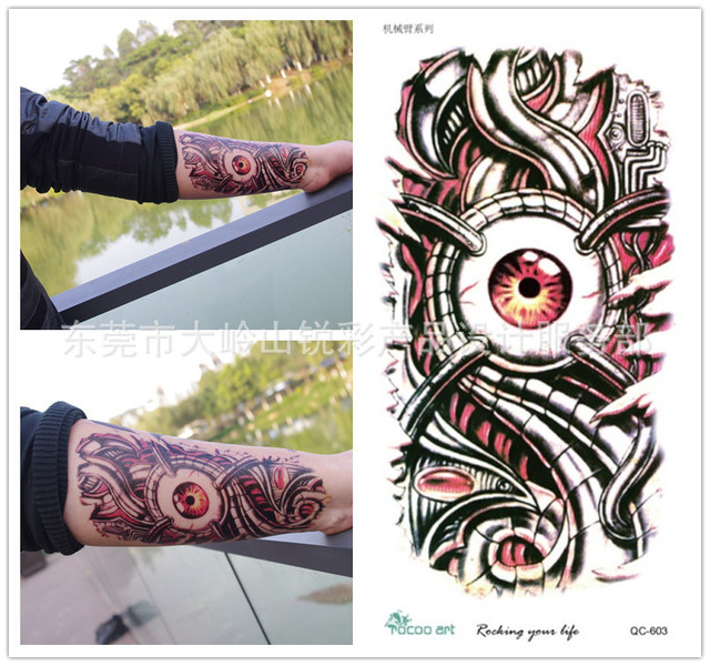 Individuality Waterproof Temporary Tattoos For Boy Men 3D Mechanical Arm Design Large Tattoo Sticker QC603