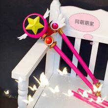 CARDCAPTOR SAKURA Card Captor Sakura Birdhead Star Magic Stick палочка аксессуары для косплея Porp