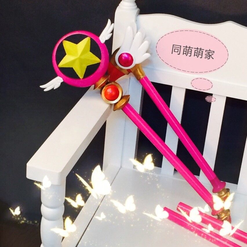 Costume Props Costumes & Accessories Anime Cardcaptor Sakura Card Captor Sakura Birdhead Star Magic Stick Wand Staves Cosplay Accessorie Porp Numerous In Variety