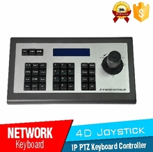 Продаж off 4D сети Джойстик управления IP купольная Камера контроллера клавиатуры для IP PTZ Камера с протоколы ONVIF