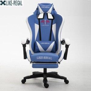 Image 5 - Бесплатная доставка гоночный синтетический кожаный игровой стул