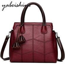 Leather Women Handbags Famous Designer Vintage Flower tassel Tote Bags Ladies Large capacity Shoulder Bag lattice Messenger Bags стоимость