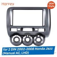 Harfey 2 Din Car Radio Fascia Dash Kit Panel Frame Dash Trim Kit for 2002 2003 2004 2005 2006 2007 2008 Honda Jazz Manual AC LHD