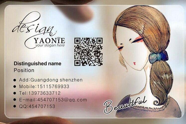 Индивидуальный дизайн 0.38 мм прозрачный ПВХ визитная карточка печать служба имя карты