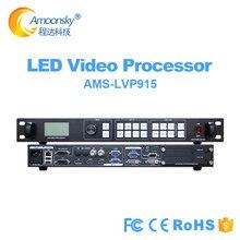 2 مدخل HDMI & DP معالج فيديو عالي الدقة LVP915 مع صوت مثل وحدات تحكم جدار الفيديو vdwall lvp615 لتركيب مثبت led