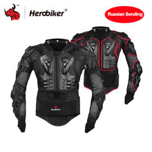 HEROBIKER Motorcycle Protective Jacket Motocross Gear Armor Body Chest Motor Rider Racing Jacket Clothing Russian Sending