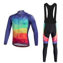 Men's Long Bicycle Jersey Bib Pants Autumn MTB Bike Jerseys Suit Road Track Race Cut Aero Cycling Clothing Wear Ropa Ciclismo