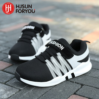 2017 High Quality Non Slip Children Sports Shoes Boy Girl Outdoor Fashion Sneakers Autumn Winter Kids