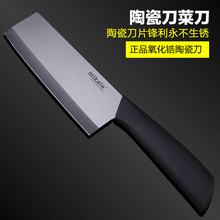 Free shipping stainless steel MIKALA Japanese style kitchen knife chef slicing knife fruit vegetable knife Santoku knife