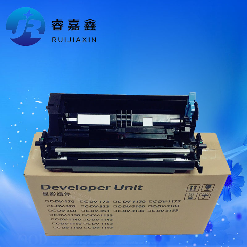 High Quality New Developer unit for Kyocera FS1035 FS1135 1035 1135 M2035 M2535 FS-1035MFP FS-1135MFP M2535DN M2035DN DV-1140(E) люстра linvel lv 9053 3 white