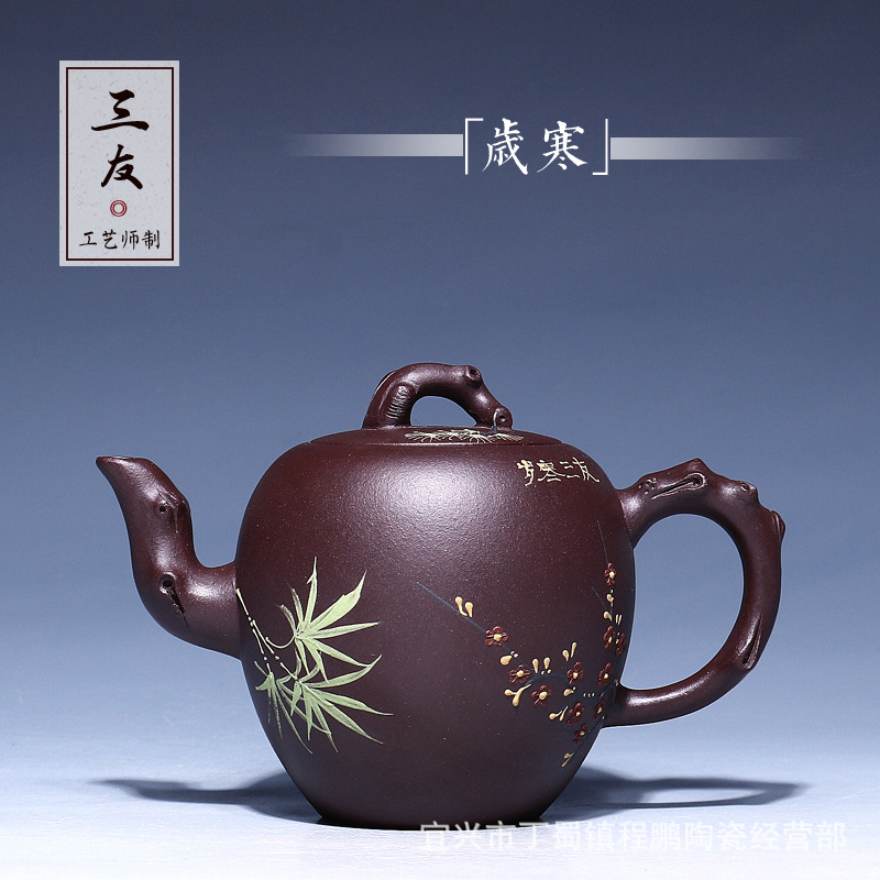 Yixing genuine teapot rough old purple mud three friends beauty shoulder nice gift Living room coffee table decorationYixing genuine teapot rough old purple mud three friends beauty shoulder nice gift Living room coffee table decoration