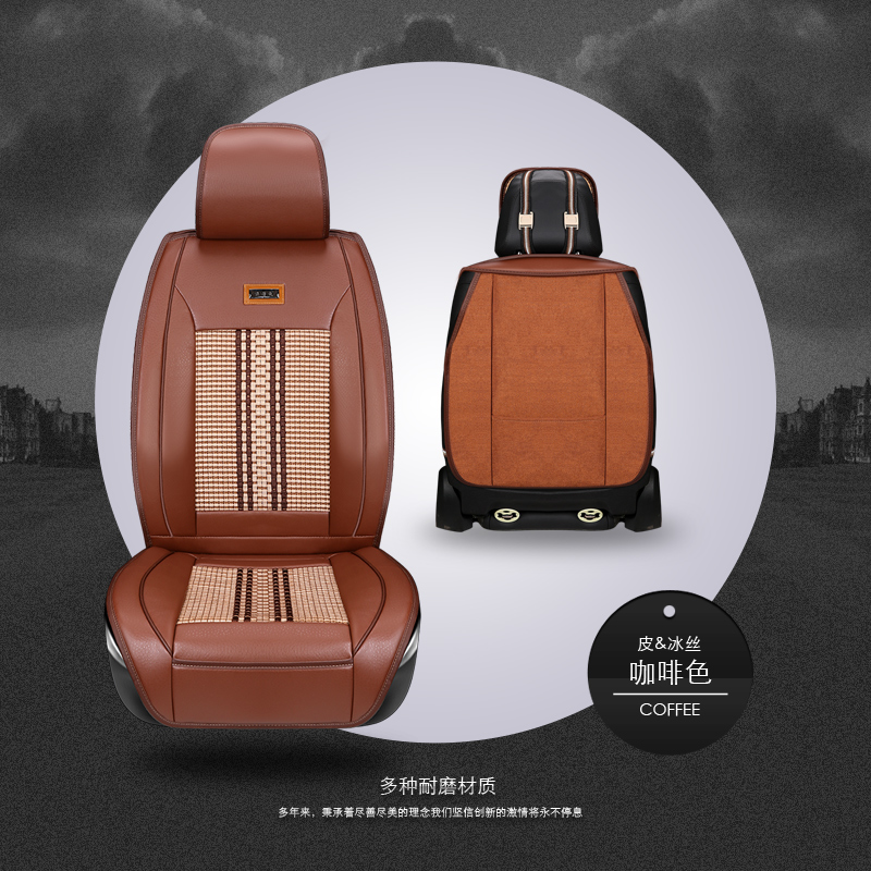 Single Car Seat Cover Cushion Ice Silk Car Accessories,Car styling Seat Cushion,Car Mat,Truck Protection Pad For BMW Audi Toyota