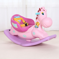 New Year Gift Trojan Horse Horse Baby Ride on Toys Thick Plastic Kids Rding Rocking Horse with Music Ride on Horse Riding Toys