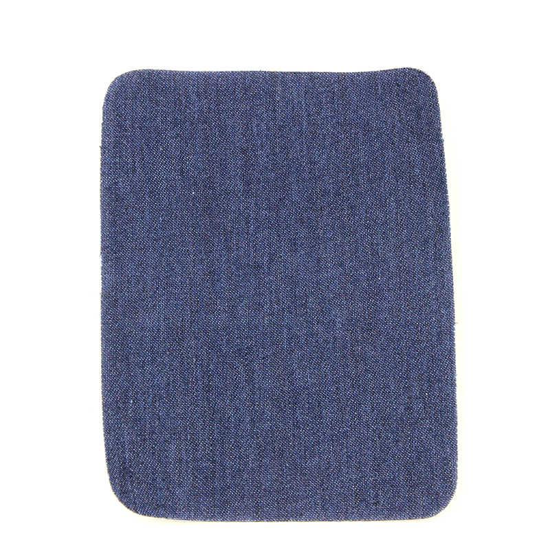 1 шт. Высокое качество деним фиксирует патчи колено патчи джинсы свитер патчи синий или черный