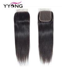 Cheveux brésiliens Remy Swiss Lace, cheveux humains lisses Yyong, brun moyen, 4x4, 100% partie libre/centrale/trois parties