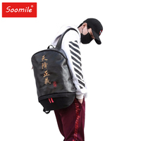 2019 New Large Capacity Pu Leather Backpack Women Men School Bags Fashion Personality Travel Backpack Chinese Character Pattern