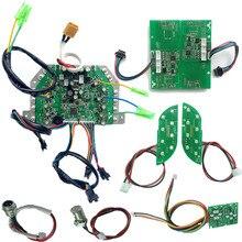 """DIY 6.5 8 10 """"2 Ruedas de Auto Equilibrio Scooter Eléctrico Hoverboard Mainboard Motherboard Reemplazo de la Tarjeta de Control Del Volante"""