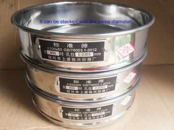 Test Sieve All 304 SUS Laboratory Standard Sieve Sampling Inspection Pharmacopeia Sieve Test Sieve R20cm Aperture 0.0385mm