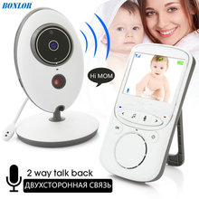 1Set Free Shipping Wireless Monitor For Baby or Oldman 2.4 Inch LCD display Night light Walkie Talkie Babysitter VB605 HD camera